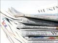 """""""О месячнике по благоустройству, генплане развития города и о другом"""", газета города Красноармейска """"Городок"""" №16 (677) от 18 апреля 2008 года"""