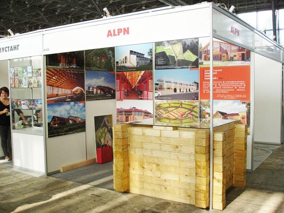 Стенд ALPN на выставке Эквифорум 2011
