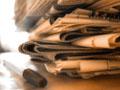«Конкурсы МАрхИ» (информационная статья), «Архитектурная газета», №2 (143), Москва, Россия, 2005 г.