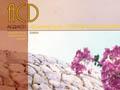 """""""Береговая линия Москва-реки в историческом контексте"""", журнал """"АСД"""" 2(36)2003"""