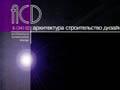 """""""Наследие как идейный источник"""", журнал """"Архитектура Строительство Дизайн""""(""""АСД"""") 6(34)02"""
