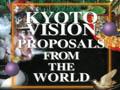 «Kyoto Vision. Proposals from the world», Vol. 1, каталог, Киото, Япония, 1999 г.
