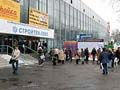 From 2nd till 5th of February 2010 the 8th International specialized exhibition was held