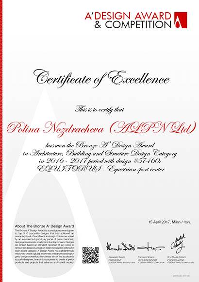 Описание: Certificate of Excellence: Bronze A` Design Award Winner for Architecture, Building and Structure Design Category Polina Nozdracheva (ALPN Ltd) 15, April, 2017