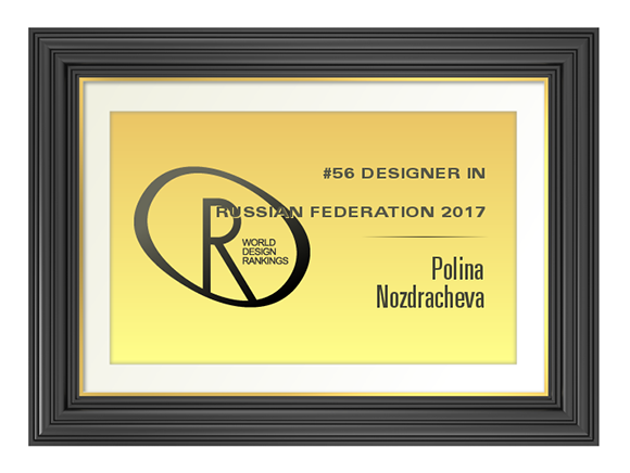 This is to certify that on April 28, 2017, Polina Nozdracheva was ranked #56 among all designers in Russian Federation who have competed in the International A`Design Award & Competition. The WDR - World Design Rankings ranks the very best, award winning designers and brands in all countries in order to highlight & determine the top creatives from across the globe.