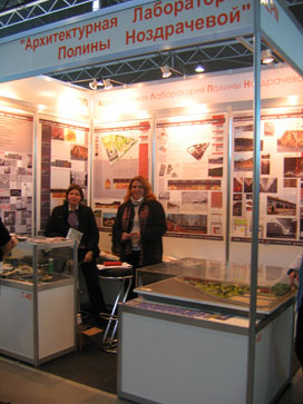 International exibition «Hipposphere-2007», Saint-Petersburgh, Russia