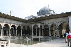 International Summer School, TC. Beykent University, Стамбул, Турция