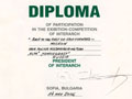 """Diploma """"Back to the past or step forward"""""""