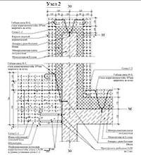 """Жилой дом 3-х-секционный 16-ти-этажный по индивидуальному проекту, стадия """"Рабочая документация"""""""