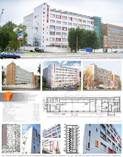 Планшет Реконструкция здания административного назначения для биеннале Леонардо 2009 в Минске