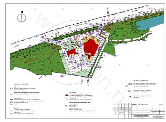 Схема вертикальной планировки и инженерной подготовки территории