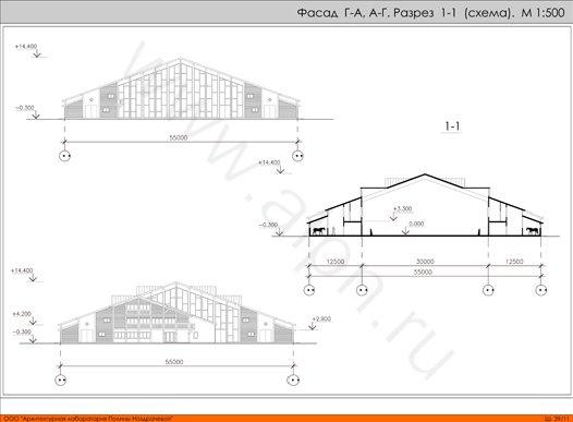 Фасад  Г-А, А-Г. Разрез  1-1  (схема).